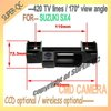 Waterproof Car rear view camera special for SUZUKI SX4