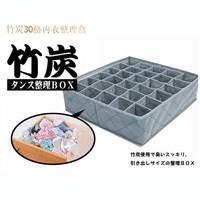 best selling Storage Organizer Box Case for Underwear 14 Cup Space