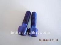 titanium hexon stocket bolt M5X12mm