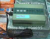 Free shipping+28000W efficient Saver / 28KW power saver/energy saver ,Electricity Savers home and Commercial