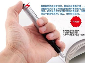 50pcs wholesale, Electric Shock Pen Gag Funny Ballpoint Working Gift Prank Joke Shocker free shipping E0171