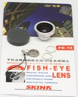 180Degree Fish Eye Lens FE-12 Mobiles Camera