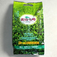 Free Shipping HUANGSHAN  MAOFENG TEA250g/GREEN TEA/HEALTHY TEA