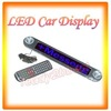 12V LED Message Digital Moving Scrolling Car Sign With BLUE  Light  SMTB0030