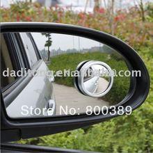 car blind spot mirror promotion