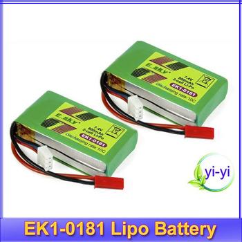 5pcs/lot RC LAMA 000173 EK1-0181 7.4V 10C 800mAh Lipo Battery for Lama V3 V4  free shipping