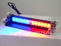 LED Warning Light SL361-V+Gen-3 1W LED+19 flash patterns+Windshield used+Cigarette plug with power and mode switch+12V or 24V