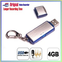2 In 1 Keychain USB Voice Recorder With 4GB Memory Hidden Digital Voice Recorder