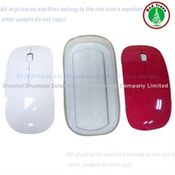 The Worlds First!2.4G 10M Wireless Mouse For Apple MAC Best shipping(China (Mainland))