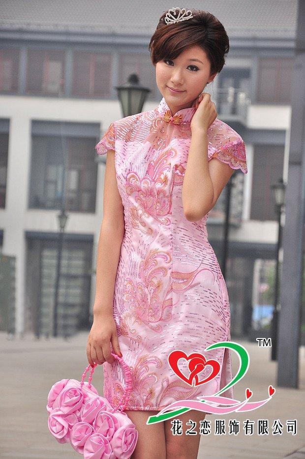 Китайская Одежда Самая Дешевая Доставка