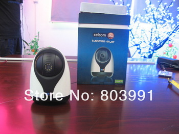 Celcom 3G Mobile eye cctv camera