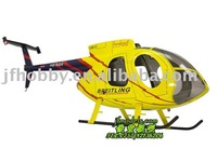 rc gas  Helicopter AIRWOLF fuselage  HUG HCE-500E  wolf engine class 46(50)
