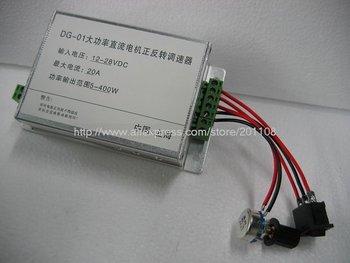 A76A PWM Speed Regulator 400W 12V 24V DC Motor Speed Controller