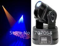 Free shipping to USA 15W Mini LED moving head/disco light