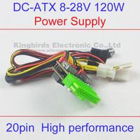 20 pin 8-28V 120W DC-DC PSU ITX ATX DIP Car PC Power Supply Module