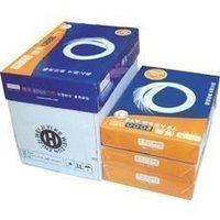 A5 Copy Paper: 148mmx210mm 80g photocopy paper