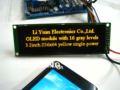 3.2 inch yellow 256x64 OLED module oled