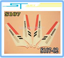 s107 parts promotion