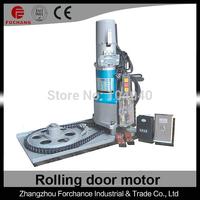 DJM-300-1P  roller door motor