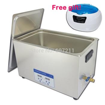 Skymen large ultrasonic cleaner 30L, ultrasonic cleaning machine