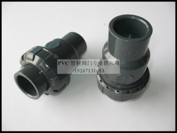 "hot sale 1+1/2"" pvc ball check valves with steady quality and good price(China (Mainland))"