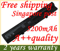 [Special Price] New laptop battery for hp Compaq 6520 6520S 6520P 511 515  540 541 HSTNN-DB51 HSTNN-OB51, 6 cells ,Free shipping