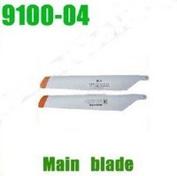Double Horse 9100 rc helicopter parts accessories main blade 04 prat 9100-04