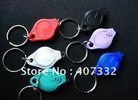 (free shipping) 50pcs/lot white light 20000mcd LED Flashlight White Torch Key Chains Ring Keyrings
