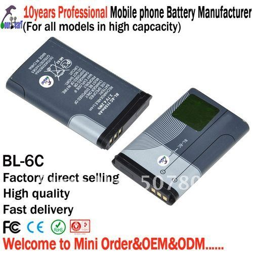 High quality 100% brand new high quality Free shipping BL6C battery from manufacturer 1150mAh 10 pieces/lot(China (Mainland))