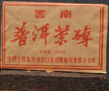 Puerh Brick Tea, Pu'er Tea,Puer Cha, 250g, Ripe, PB10, Free Shipping