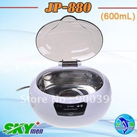 New mini sungless ultrasonic cleaner