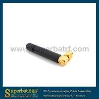 800/900/1800/1900 MHz Omni GSM Antenna SMA Plug RA