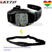 Free shipping Wireless heart rate strap+sports watch