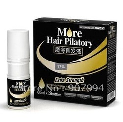 EMS Free shipping! Best hair loss treatment spray original Yuda pilatory EXTRA STRENGTH(3 bottles pack)(China (Mainland))