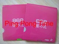 Free shipping Kokutaku Explosion BLutenkirsche-868 Pips-In Rubber table tenis rubbers 4piece/lot NEW