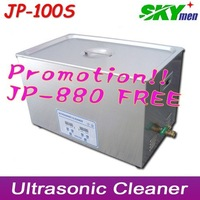 Skymen ultrasonic cleaning tank for musical instrument 30L
