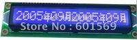 9.66mm character lcd modules 16x1   1601B
