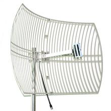 wholesale 24dbi antenna