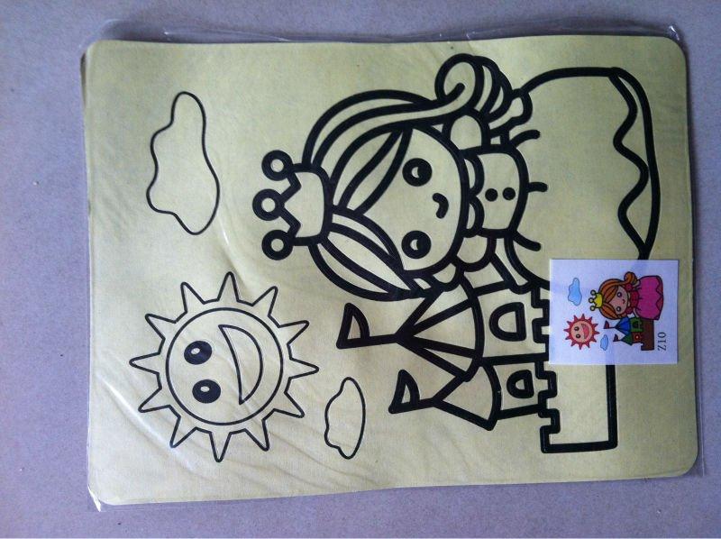 Sand Art Painting Game 9*15cm