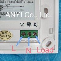 Free Shipping AC180~250 Volt (50/60Hz) New Bipolar Infrared PIR Motion Sensor Wall Light Switch Home Appliances+Free Shipping