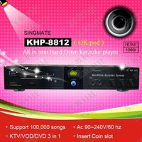 8812(#8) Multifunctional KTV/VOD/DVD HDD KTV product with HDMI ,Support VOB/DAT/AVI/MPG/CDG/MP3+G songs ,Multilingual MENU