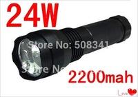 Wholesale- promotion price 24W HID Flashlight 2000 lumen's xenon light