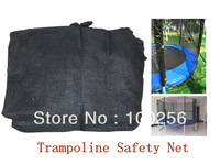 AWTN1002Safety Net for Trampoline 10ft