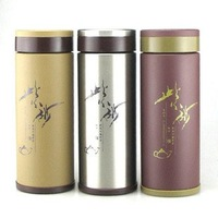 380ml Fuguang double wall stainless steel vacuum water bottle,Purple clay vacuum cup .round.Design for tea