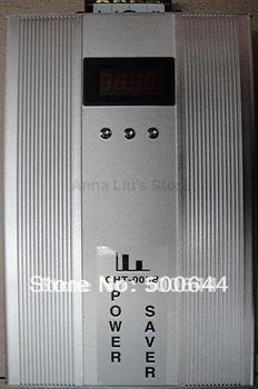 3 Phase 300KW Energy Saver/300KW Triphase Power Saver & DHL/UPS/FEDEX/EMS Free Shipping