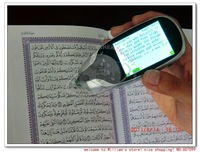[NEW ARRIVAL] 2.8 inch LCD Screen +Quran Reader Pen+ QA9100 Complete Quran book+luxurious package