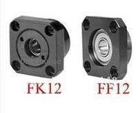 1pcs FK12 Fixed End+1pcs FF12 Free End Support for SFU1605 1604 1610 1616 Ballscrew CNC Linear housing