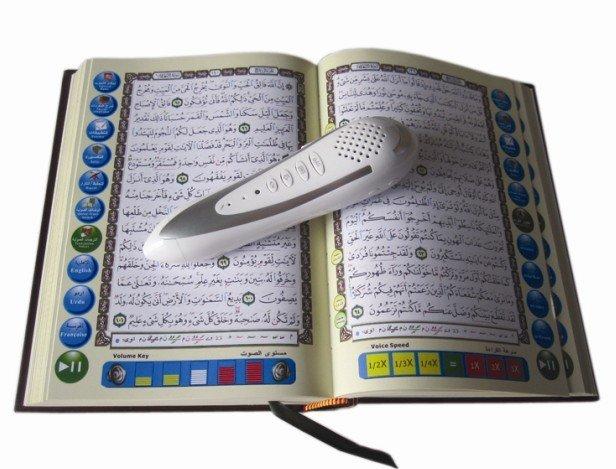 Al Qur'an Digital