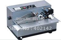 My-380 Marking Machine (stainless steel machine)