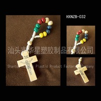 Free shipping!Carpenter Rosary /Crucifix